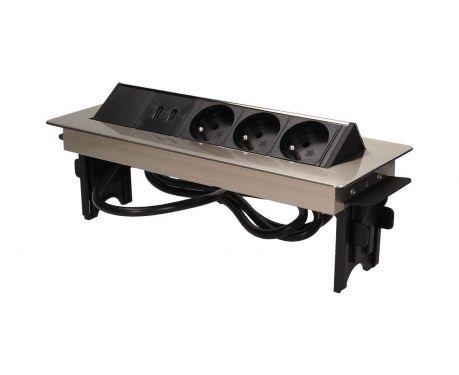 Versenkbare Einbau-Tischsteckdose OR-AE-1364